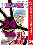 BLEACH カラー版 24 (ジャンプコミックスDIGITAL)