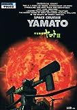 宇宙戦艦ヤマト / 松本 零士 のシリーズ情報を見る