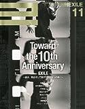 月刊 EXILE (エグザイル) 2010年 11月号 [雑誌]