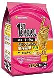ファーストチョイス 成猫用 室内猫 サーモン&チキン 1.4kg