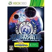 地球防衛軍4 Xbox LIVE 3ヶ月ゴールドメンバーシップ同梱版 (初回封入特典 DLC搭乗兵器 同梱)