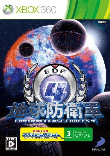 【ゲーム 買取】地球防衛軍4 Xbox LIVE 3ヶ月ゴールドメンバーシップ同梱版