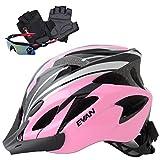 EVAN(エヴァン)超軽量 高剛性 自転車 ヘルメット 通勤 サイクリング ロードバイク 大人用 安全カラー春用 サイクリンググローブ サングラス 付 ブラック&ピンク