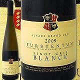 """ドメーヌ・ポール・ブランク ピノ・グリ """"フルシュテンタム"""" グラン・クリュ 2009 フランス 白ワイン アルザス 750ml ミディアムボディ 辛口"""