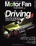 Motor Fan illustrated VOL.42―図解・自動車のテクノロジー