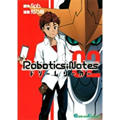 ROBOTICS;NOTES �h���[���V�[�J�[(2) (�K���K���R�~�b�N�X)