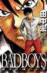 BAD BOYS 1巻 (YKコミックス・JAPAN)