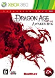 Dragon Age:Origins - Awakening