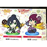 パズル&ドラゴンズ ぷぎゅコレフィギュア vol.8 全2種セット