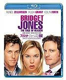 ブリジット・ジョーンズの日記 きれそうなわたしの12か月 [Blu-ray]
