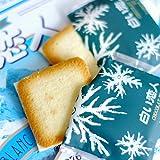 Ishiya - Shiroi Koibito Chocolat Blanc Langue de Chat 24 Pieces/Box - Very Popular Souvenir Sweet From Hokkaido