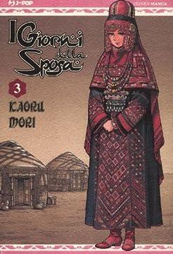 Cover I giorni della sposa: 3
