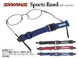 SWANS(スワンズ) SWANSスポーツバンド ワインレッド 180mm-230mm [ 品番 ] A-63