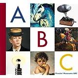 Prestel Museums ABC