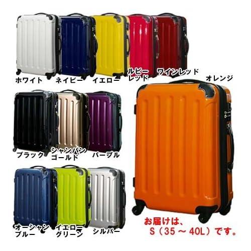 【MOAモア】TSAジッパー4輪スーツケース6260(鏡面タイプ)Sサイズ【1?3泊目安】 (ルビーレッド)