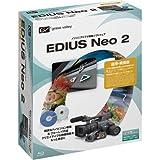 EDIUS Neo2 優待乗換版 EDIUSNEO2-SP