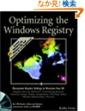 Optimizing The Windows Registry (Windows Series)