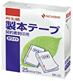 ニチバン 製本テープ 25mm×10m巻 BK-2535 契約割り印用ホワイト