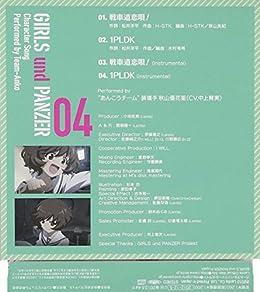 TVアニメ『ガールズ&パンツァー』キャラクターソング vol.4