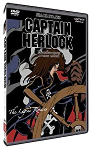 Space Pirate Captain Herlock - The Legend Returns (Vol. 1)