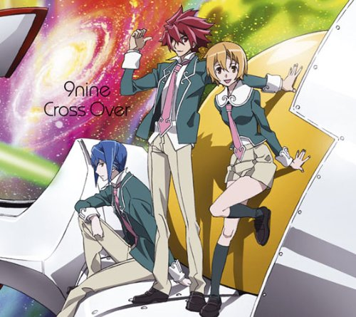 Cross Over(アニメ盤)