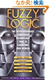 Fuzzy Logic: The Revolutionary Computer Technology That Is Changing Our World
