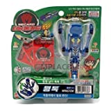 WINGTOK Blue-Turning Mecard Transforming Robot Car Toy by TURNING MECARD