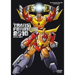 �킦�I�����{�b�g�����̃g�����X�t�H�[�}�[2010 DVD-SET