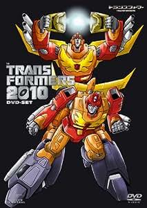 戦え!超ロボット生命体トランスフォーマー2010 DVD-SET