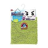 Amazon.co.jpレック サラサラ 瞬間吸水 バスマット ( M ・60×40cm ) グリーン
