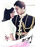 The King 2 Hearts 韓国ドラマOST (MBC) (韓国盤)