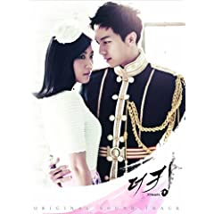 The King 2 Hearts �؍��h���}OST (MBC) (�؍���)