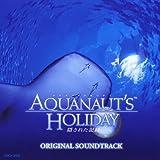 PS3 Aquanaut's Holiday~隠された記録~オリジナルサウンドトラック