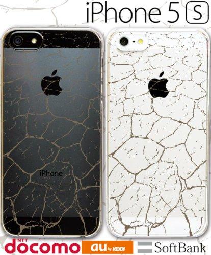 docomo au SoftBank iphone5S ケース アイフォン5s カバー iphone5S ケース スマートフォン スマホケース スマホカバー【 タトゥー ひび割れ 地面 ブラック クリア ポリカーボネート】