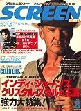 SCREEN (スクリーン) 2008年 08月号 [雑誌]