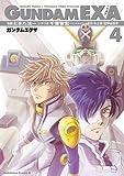 GUNDAM EXA(4) (角川コミックス・エース)