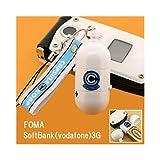 53-524130 (ドラゴンボール)ホイポイカプセル型携帯充
