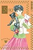 Suki Volume 3 (Suki (Tokyopop))