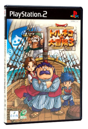 Dragon Quest KYARAKUTAZU the large adventure 3 of TORUNEKO - wonderful dungeon