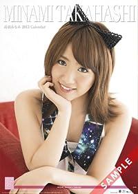 壁掛 AKB48-09高橋 みなみ カレンダー 2013年