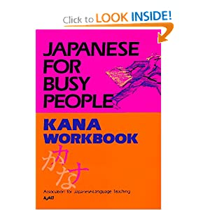 Japanese for Busy People - Kana Workbook