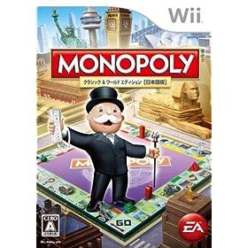 MONOPOLY(���m�|���[)