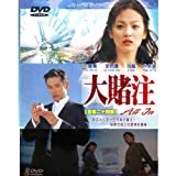 ALL IN - KOREAN DRAMA 8 DVDs. All Region w/ENGLISH SUBTITLES