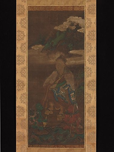 Portrait Of En No Gy?Ja Poster Print By Attributed To Jakusai (18 X 24)