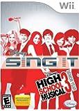 High School Musical 3: Senior Year [E]