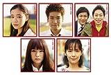 涙/夢 【初回生産限定盤 DVD付 5種類ジャケット仕様】
