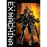 Appleseed: Ex Machina ~ Shinji Aramaki