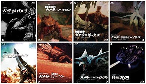 昭和ガメラ Blu-ray 8本セット