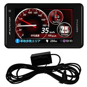 【まとめ買いセット】ユピテル(YUPITERU) スーパーキャット超高感度GPS搭載一体型レーダー探知機 (GWR103sd+OBD12-Mセット) GWR103sd-S