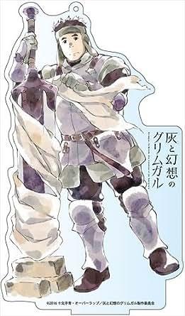 灰と幻想のグリムガル モグゾー デカアクリルスタンド